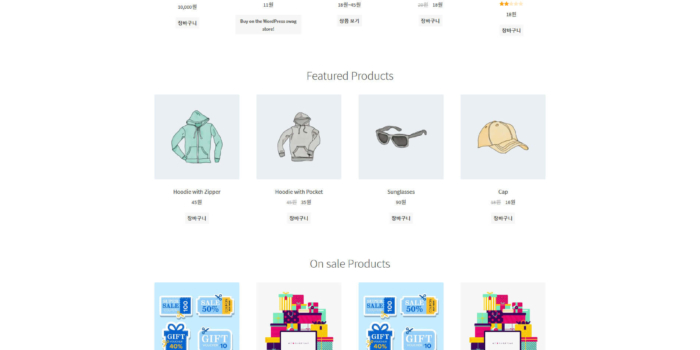 Storefront for woocommerce